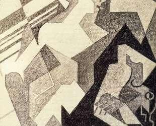 Harlequin at Table — Хуан Грис