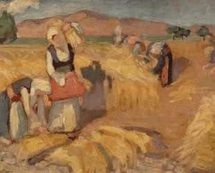 Harvesting — Теофрастос Триантафиллидис