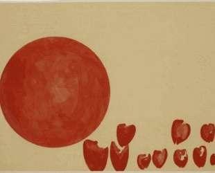 Сердца революционеров: Прохождение Планеты будущего — Йозеф Бойс