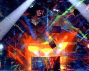 Holographic Mylar Cubes — Хиро Ямагата