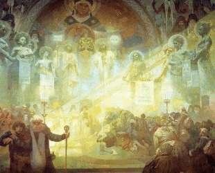 Holy Mount Athos — Альфонс Муха