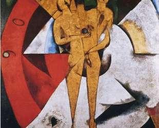 Посвящается Аполлинеру — Марк Шагал