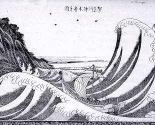 Homoku view — Кацусика Хокусай