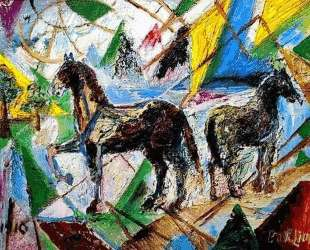 Лошадки — Давид Бурлюк