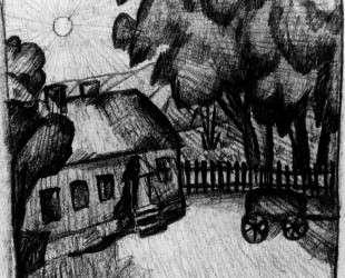 Дом в ограде — Казимир Малевич