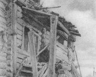 Крыльцо хаты — Василий Поленов