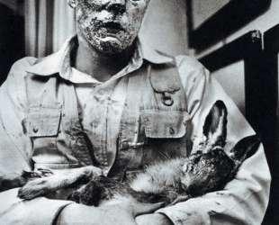 Как объяснять картины мертвому зайцу — Йозеф Бойс