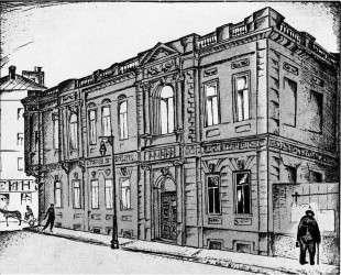 Иллюстрация к альбому «Третьему конгрессу Коминтерна» — Александр Дейнека