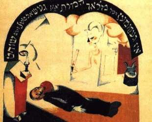 Illustration for Jewish folk tale 'The Goat' — Эль Лисицкий