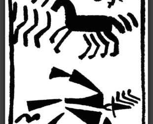 Иллюстрация к альманаху 'Садок судей' — Давид Бурлюк