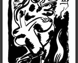 Иллюстрация к альманаху 'Лучник' — Давид Бурлюк