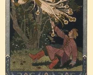 Иллюстрация к 'Сказке об Иване-Царевиче, Жар-Птице и сером волке ' — Иван Билибин