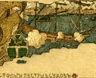 Illustration to 'Feast of Peter the Great' — Николай Рерих