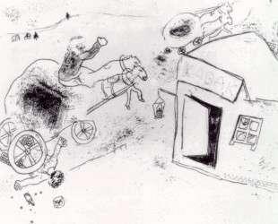 Иллюстрация к поэме Николая Гоголя 'Мертвые души' — Марк Шагал