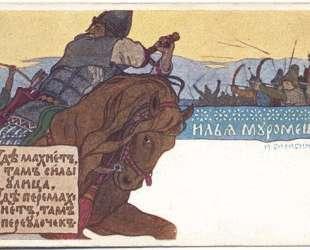 Илья Муромец — Иван Билибин