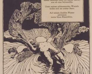 Iris. Illustration to a poem by Arno Holz. — Коломан Мозер