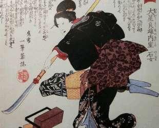 Ishi-jo, wife of Oboshi Yoshio, one of the loyal ronin — Утагава Куниёси