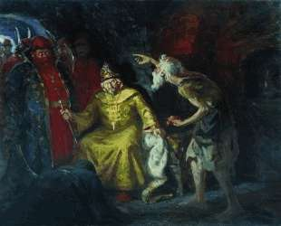 Ivan the Terrible — Андрей Рябушкин