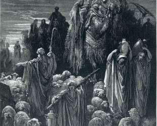 Иаков пойдет в Египет — Гюстав Доре