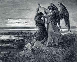 Иаков борется с ангело — Гюстав Доре