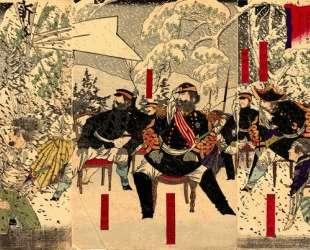 Japanese war in Kagoshima — Цукиока Ёситоси