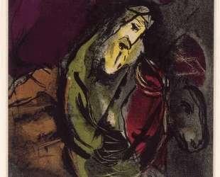 Иеремия — Марк Шагал