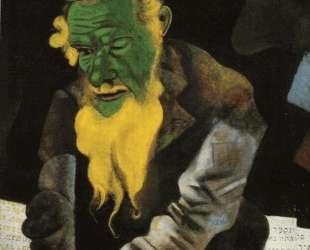 Еврей в зеленом — Марк Шагал