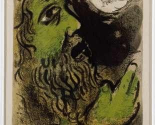 Иов молится — Марк Шагал