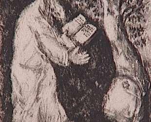 Иисус Навин и камень Сихара — Марк Шагал