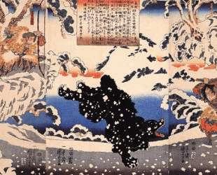 Kamei Rokuro and the Black Bear in the Snow — Утагава Куниёси