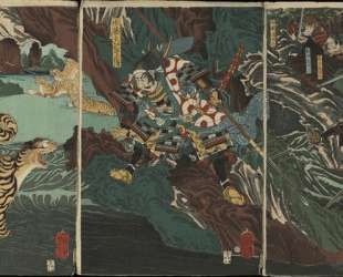 Kato Kiyomasa hunting tigers in Korea during the Imjim war — Цукиока Ёситоси