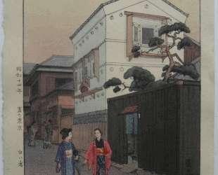Kikuzaka Street — Тоси Ёсида