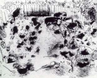 Птичник Коробочки — Марк Шагал