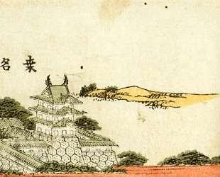 Kuwana — Кацусика Хокусай