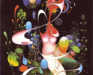 Lacustrine Galaxy — Вангел Наумовски