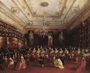 Ladies Concert at the Philharmonic Hall — Франческо Гварди