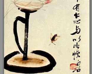 Lamp — Ци Байши