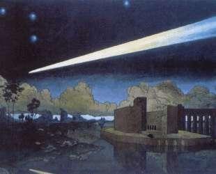 Landscape with a comet — Георгий Нарбут