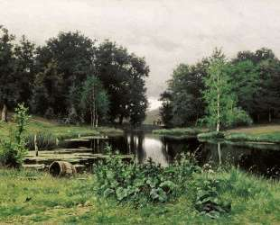 Landscape with a Pond — Ефим Волков