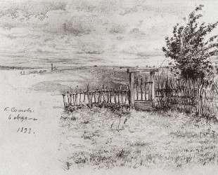 Пейзаж с калиткой — Константин Сомов
