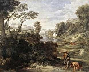 Пейзаж с Диогеном — Николя Пуссен
