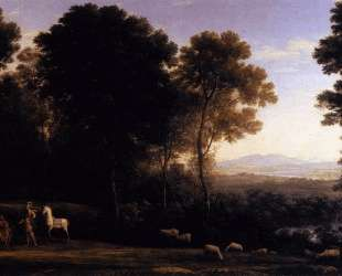 Landscape with Erminia in Discourse with the Old Man and his Sons — Клод Лоррен