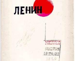 Ленин. Рисунки Натана Альтмана — Натан Альтман
