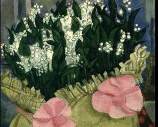 Сирень долины — Марк Шагал