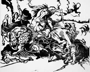 Lion Hunt (after Delacroix) — Франц Марк