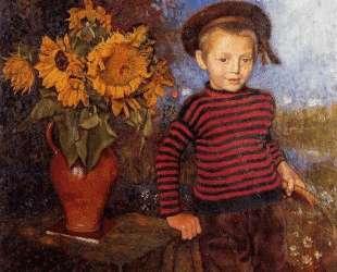 Little Pierre — Жорж Леммен