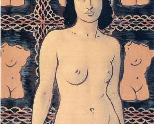 Lola de Valence — Рене Магритт