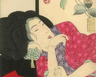 Looking sleepy: the appearance of a courtesan of the Meiji era — Цукиока Ёситоси