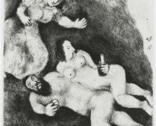 Лот и его дочери (Бытие, XIX, 31 35) — Марк Шагал