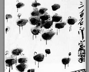 Lotus pond — Ци Байши